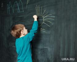 Клипарт депозитфото, дети со спины, мальчик рисует