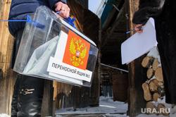 Досрочное голосование на выборах президента РФ в деревне Кенчурка, Свердловская область, урна для голосования, россия, герб россии, переносной ящик, выездное голосование