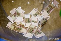 День благотворительности от фонда «Дети России» - ЯЗнаюЯПонимаю. Екатеринбург, благотворительность, деньги, рубли, сбор средств, сбор денег