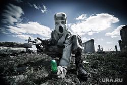 Биткоин, беременность, сейсмология, фекалии, фейспалм, эпикфейл, специальные войска, радиация, КГБ, спецагент, опасная зона, радиация, защитный костюм, выбросы, противогаз, защитная одежда, загрязнение окружающей среды