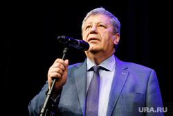 Церемония награждения премией «Человек года 2017» от ДК. Екатеринбург, чернецкий аркадий