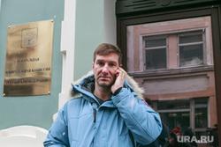 Подача документов во ВЦИК Алексеем Навальным. Москва, красовский антон