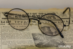 Клипарт. Октябрь. Часть III, газета, старость, очки, зрение, слепота, архив, окулист