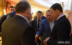 XXXII конференция Свердловского регионального отделения партии