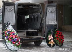 Похороны Татьяны Русиной. Екатеринбург, похороны, венок, траурный венок, катафалк