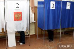 Выборы 2016  Курган, кабинка для голосования, выборы 2016