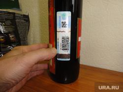 Поддельные коньяки, водка и вино , поддельное вино