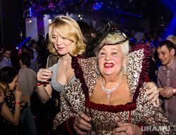 Клуб «Синий жук». Вечеринка в стиле Studio 54. Екатеринбург, тусовка, ночной клуб, синий жук