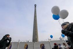 Митинг в против сноса недостроенной  телебашни. Екатеринбург, недостроенная башня, телевышка