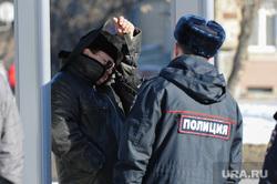 Митинг против строительства Томинского ГОК. Челябинск, рамка, писанов владислав, полиция, проверка на входе, рамка металлоискателя