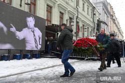 Прощание с Олегом Табаковым в МХТ им.Чехова. Москва