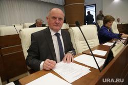 Пленарное заседание нового созыва первое Пермь, родионов виктор