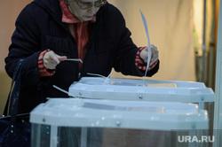 Выборы губернатора Свердловской области. Екатеринбург, урна для голосования, бюллетень, выборы2017