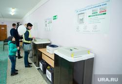 Единый день голосования 10 сентября 2017 года в РФ. Сургут, урна для голосования, избирательный участок, выборы, голосование, избиратели, коиб