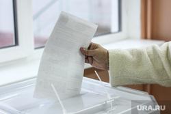 Ноябрьск. ЯНАО, бюллетень, выборы, выборная урна, голосование