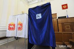 Старт приема заявлений для голосования по месту нахождения гражданина на выборах Президента РФ и презентация новых комплексов обработки бюллетеней. Челябинск, кабинка для голосования, кабинка для инвалидов