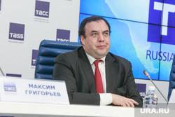 Пресс-конференция в ТАСС, посвященная местным референдумам с участием Максима Григорьева. Москва, брод александр