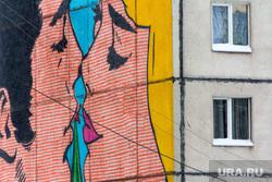 Клипарт. Декабрь (Часть 1). Магнитогорск, многоэтажка, поцелуй, стрит-арт, магнитогорск, зима