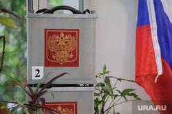 Выборы губернатора Свердловской области. Екатеринбург, урна для голосования, флаг россии, выборы2017