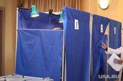 Единый день выборов  Курган, избирательный участок, анучина олеся