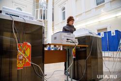 Гимназия 9. Выборы губернатора СО. Екатеринбург, коиб, голосование, выбор 2017
