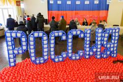 ВЫБОРЫ 2018. День голосования. Магнитогорск, избирательный участок, россия, воздушные шарики, магнитогорск, триколор, выборы 2018