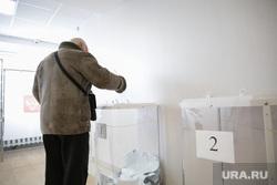 ВЫБОРЫ 2018. День голосования. Избирательный участок.  Пермь, урна для голосования, выборы 2018, голосование, избирательный участок