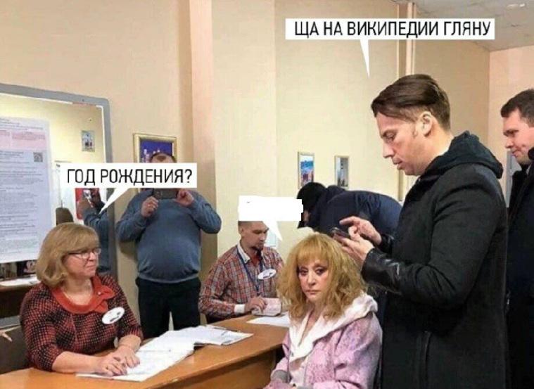 пугачева на избирательном участке фото