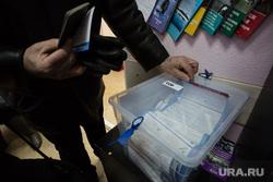 ВЫБОРЫ 2018. День голосования Сургут, викторина югре 900