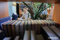 Прогулка по Нижнему Тагилу, библиотека, читальный зал, книги, чтение, книжный шкаф, образование и культура, центральная городская библиотека