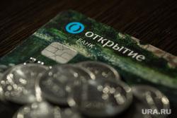 Банк Открытие. Сургут, банковская карта, банк открытие, деньги, финансы