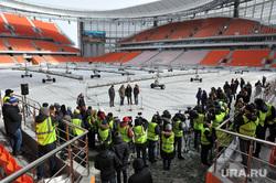 Пресс-конференция на Центральном стадионе. Екатеринбург, пресс-конференция, центральный стадион