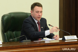 Совещание с главой Совбеза РФ в полпредстве. Екатеринбург, холманских игорь