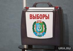 Выборы губернатора ХМАО. Ханты-Мансийск, югра
