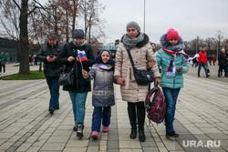 День народного единства. Москва, семья, праздник