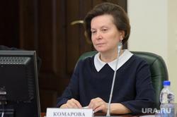 Совещание с главой Совбеза РФ в полпредстве. Екатеринбург, комарова наталья