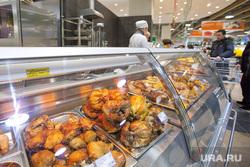 Продуктовый магазин. Пермь, еда, мясо, магазин, супермаркет, продукты