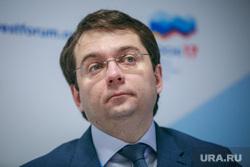 Российский инвестиционный форум 2017. День второй. Сочи, портрет, чибис андрей