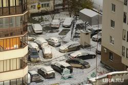 Клипарт, разное. Екатеринбург, двор, автомобильная парковка, спальный район, жилые дома
