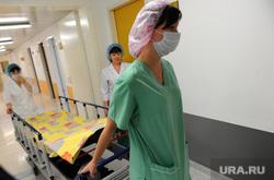 Федеральный центр сердечно-сосудистой хирургии. Кардиоцентр. Челябинск., больница, медсестра, каталка