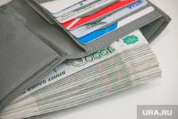 Клипарт , кошелек, купюры, тысячные, деньги