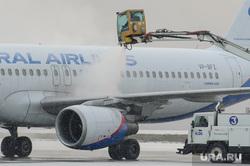 Клипарт, разное. Екатеринбург, самолет, уральские авиалинии, авиация, чистка самолета, генеральная уборка
