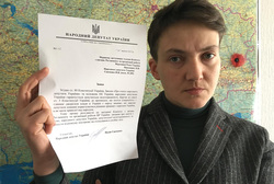 Савченко Надежда, савченко надежда