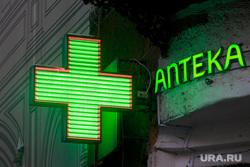 Клипарт по теме Аптека. Москва, зеленый крест, аптека