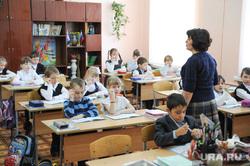 Поселок Роза. Челябинск., учитель, класс, ученики, школа4