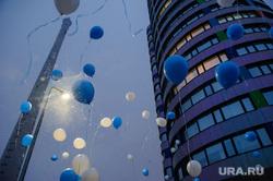 Акция «Обними Башню». Протест жителей Екатеринбурга против сноса недостроенной телебашни, долгострой, воздушные шарики, недостроенная телебашня