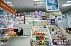 Аптеки. Сургут, аптека, лекарства, фармацевтика