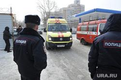 Активисты забрались на телебашню и требуют референдум. Фото с места событий, Екатеринбург