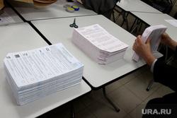 Закрытие участка 118 Курган, выборы 2015, неиспользованные бюллетени