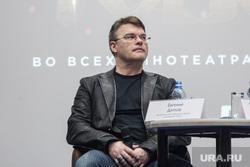 """Пресс-конференция посвященная фильму """"Тобол"""". Тюмень, дятлов евгений"""